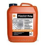 Пластификатор - противоморозная добавка MasterFrio, 10 л фото