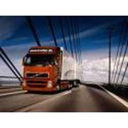 Доставка грузов по Москве и Московской области