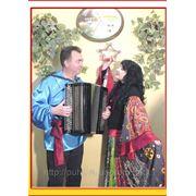 Поздравление в цыганском стиле, доставка подарков фото