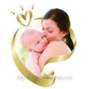 Поздравление с Днем матери! фото