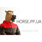 Маска коня (голова лошали) в Наличии фото