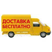 При заказе одежды и обуви на сумму свыше 2500 грн. Бесплатная доставка по Украине!!! фото