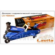 Домкрат гидравлический подкатной Lavita, 2т. 10,7 кг, 130-380 мм фото