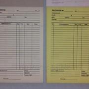 Рахунок на оплату самокопіювальний з ПДВ А5 фото