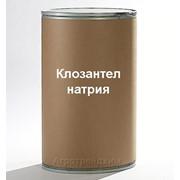 Клозантел натрия (Closantel sodium), противопаразитарные, против глистов, субстанция для ветеринарии купить фото
