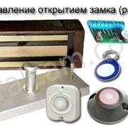 Электромагнитный замок Комплект-5 фото