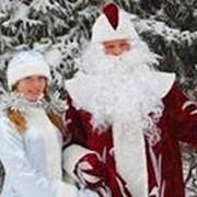 Заказ Деда Мороза со снегурочкой фото