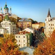 Экскурсионные туры в Европу фото