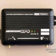Система мониторинга транспорта Автоскан GPS/Глонасс Трек фото
