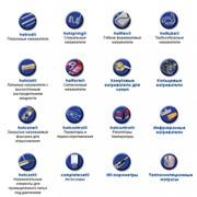 Регуляторы | Hotset Украина фото