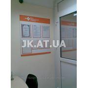фото предложения ID 3806220