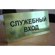 фото предложения ID 3806349