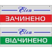 Табличка офісна_2 фото