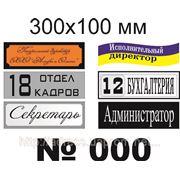 фото предложения ID 3806504