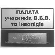 фото предложения ID 3806517