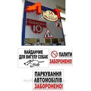 фото предложения ID 3806564