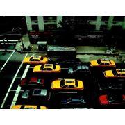 Заказ легковых такси