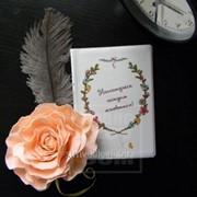 Обложка на паспорт Артикул: 041004обл006 фото