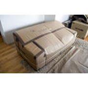 фото предложения ID 380944