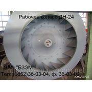Рабочее колесо дымососа ДН-24 фото