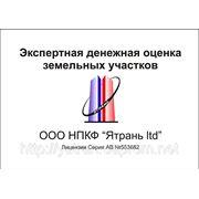 фото предложения ID 3812137