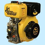 Двигатель дизельный Кенавр ДВС-300ДШЛ (6.0 л.с.) фото