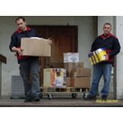 Услуги грузчиков при переезде