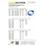 Труба ПЭ80 SDR13,6-200х14,7 питьевая