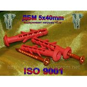 Дюбель WAVE 5х40mm гриб быстрого монтажа с ударным шурупом - ISO 9001 фото