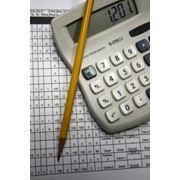 Сдача налоговой отчетности фото