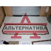 Прокладка поддона (31-08С5) СМД-31 фото