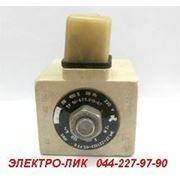 Электромагниты ЭМ 37-221122 IР65 Б 220В Электро-ЛИК Киев 044-592-28-68, 592-28-48, фото