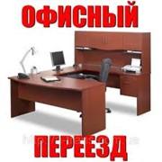 фото предложения ID 5783325