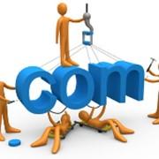 Раскрутка сайтов и интернет-магазинов фото