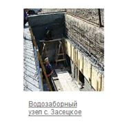 Водозаборный узел фото