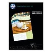 Бумага для фотопринтера HP Superior Inkjet Paper Matte (Q6592A)