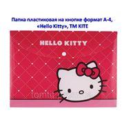"Папка пластиковая ""Hello Kitty"" (на кнопке, формат А4) фото"