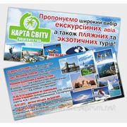 Печать евро листовок , флаеров 1000 шт. фото