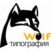 Заказ печати флаеров на сайте типографии Вольф онлайн