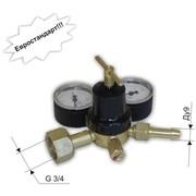 Регулятор расхода (универсальный) АР-40/У-30ДМ фото