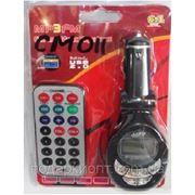 FM модулятор 011 фото