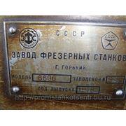 Продольно-фрезерный станок модели 6606