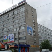 Аренда офисов в центре Новосибирска фото