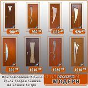 Двері міжкімнатні Новий Стиль сучасний дизайн доступна ціна, двері Червоноград, двері Великі Мости, двері Сокаль, двері Соснівка фото