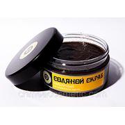 Соляной скраб имбирный на оливковом масле 450 гр фото