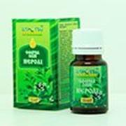 Эфирное масло Нероли 10 мл Царство ароматов фото