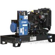 Дизельный генератор мощностью 22 кВА с двигателями John Deere фото
