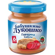 Пюре Бабушкино Лукошко - Говядина со свеклой Гномик 100гр фото