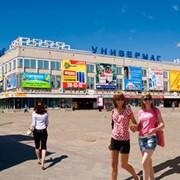 Баннеры на фасаде ЦУМа фото