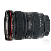 Прокат объективов Canon EF 17-40 mm f/4L USM фото